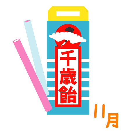 Japanese red and white candy stick chitoseame, celebration of childs third fifth and seventh years, November in Japanese, illustration