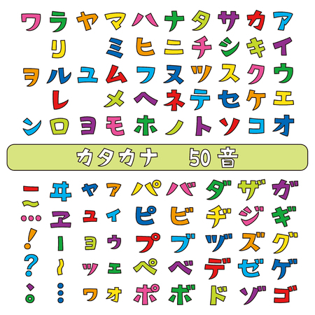 Japanese katakana fonts, Japanese syllabary, color, vector set