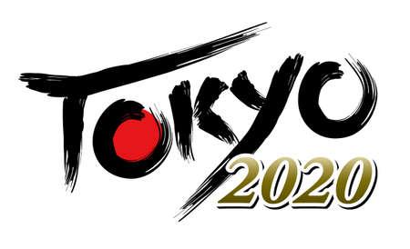 olympics: Tokyo 2020