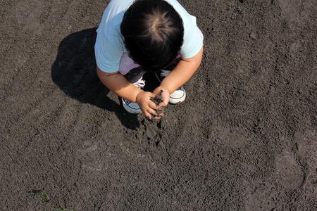 sandpit: Sandpit