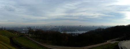 Panorama Kiev Dark fantastic city  photo