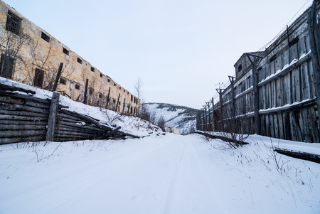 pokey: Exterior of buildings of old decayed abandoned prison in Kolyma