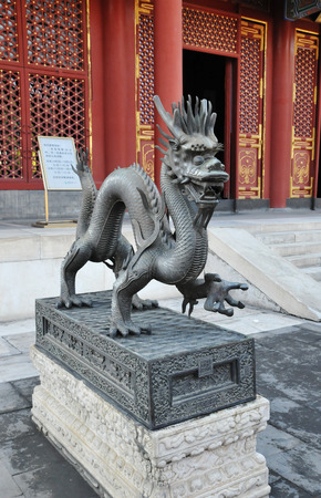 Close up of a Bronze Dragon Statue in the Imperial Garden of the Summer Palace in Beijing Editöryel