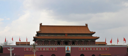 The Gate of Heavenly Peace in Beijing with a Cloudy Sky Editöryel