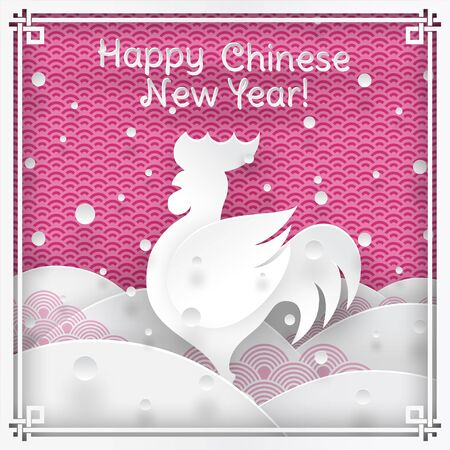 chinese new year card: Vector illustration of rooster (animal symbol of chinese new year).