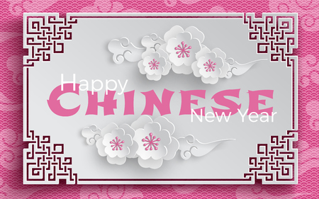 flores chinas: Oriental frame with cherry blossoms and clouds on pink pattern background.