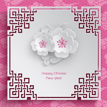 Oriental frame with two cherry blossoms on pink pattern background.