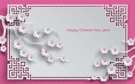Branches de fleurs de cerisier, cadre oriental sur illustration vectorielle rose.