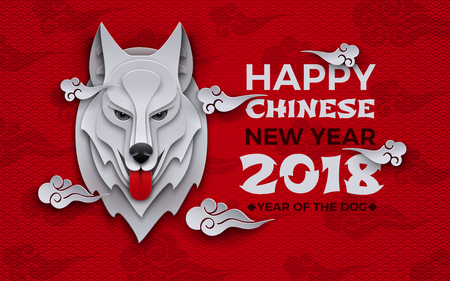 Happy chinese new year greeting card, head of the dog, symbol of the year. Illustration