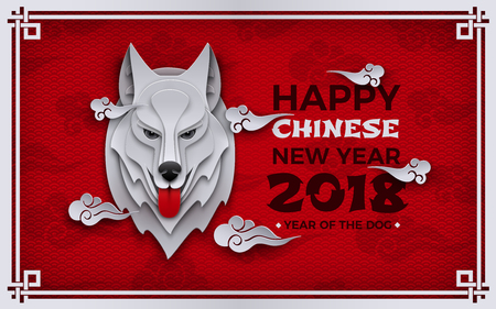 Happy chinese new year greeting card, head of the dog.