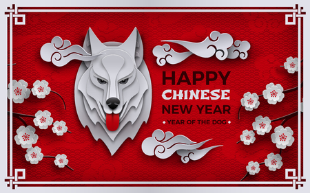 Chinese new year banner, symbol 2018 year of the dog, zodiac sign, head of dog with traditional sakura cherry flowers, asian clouds.