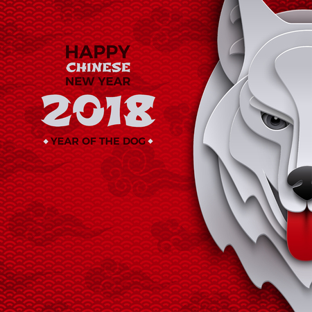 Happy chinese new year greeting card, head of the dog, symbol of the year. Иллюстрация