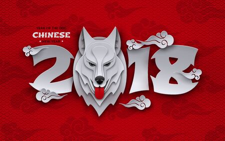 Happy Chinese new year banner design , head of the dog, emblem of the year. Pattern background with oriental ornate clouds for greeting card, banner, poster. Paper cut out style, vector illustration
