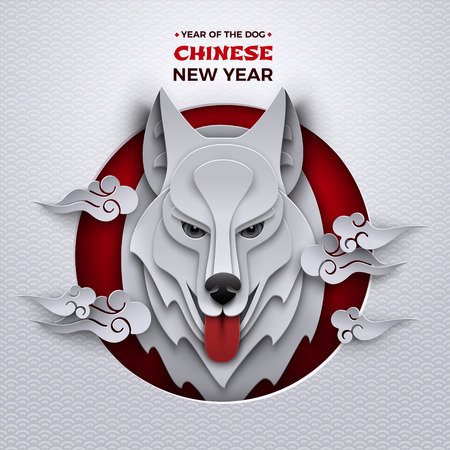Chinese new year emblem, 2018 year of the dog, zodiac sign, head of dog with oriental clouds on pattern background. Symbol of the year, text chinese new year. Paper cut out style, vector illustration