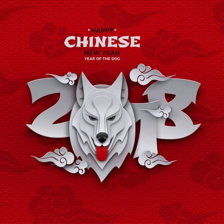 Happy chinese new year holiday design, head of the dog, symbol of the year. Pattern background with oriental ornate clouds for greeting card, banner, poster. Paper cut out style, vector illustration