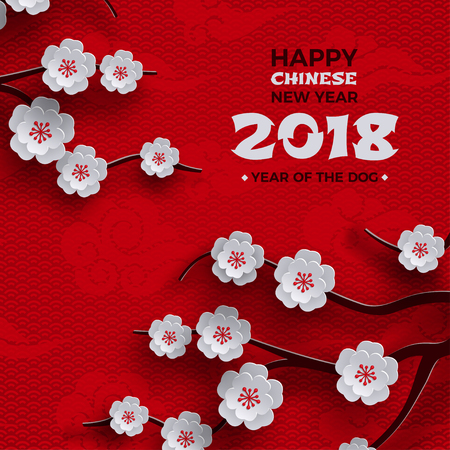 2018 chinese new year poster, red background with traditional sakura cherry flowers on tree branches, clouds, pattern oriental backdrop. Congratulation text, paper cut out style, vector illustration