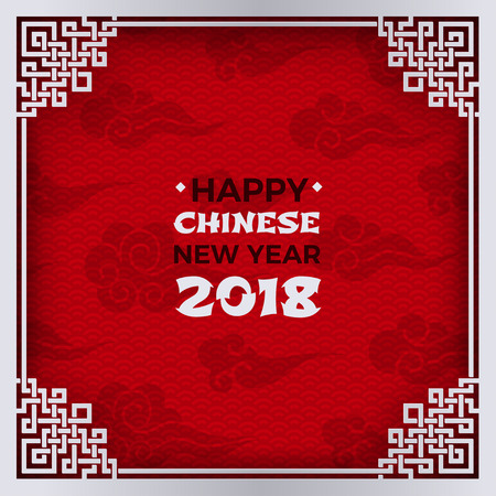 Chinese New Year 2018 banner. White tracery ornate frame with congratulation text on red pattern background with oriental clouds. Design element for greeting card paper cut style, vector illustration. Иллюстрация