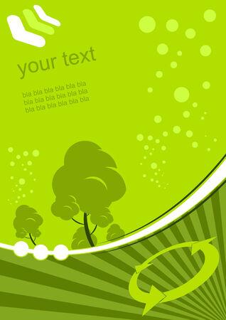 textfield: nature background