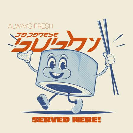 retro cartoon sushi mascot