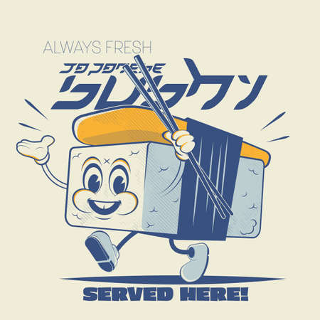 retro of a tamago sushi cartoon mascot