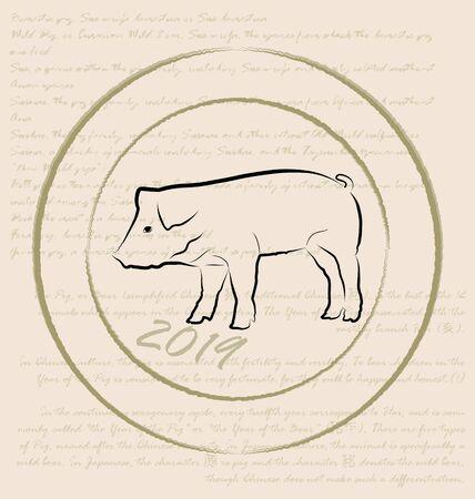 Grunge stamp with pig illustration inside