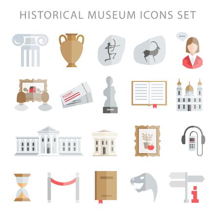 art museum: History, art, paleontology and archeology museum icons set Illustration
