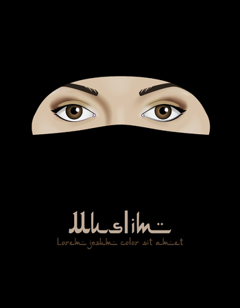 niqab: Muslim woman in traditional black niqab vector