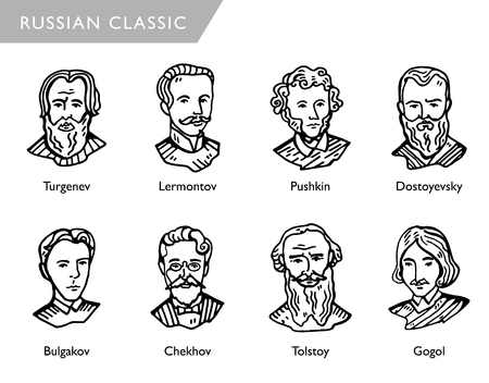 beroemde Russische schrijvers, vectorportretten, Toergenjev, Lermontov, Poesjkin, Dostojevski, Boelgakov, Tsjechov, Tolstoj, Gogol Vector Illustratie