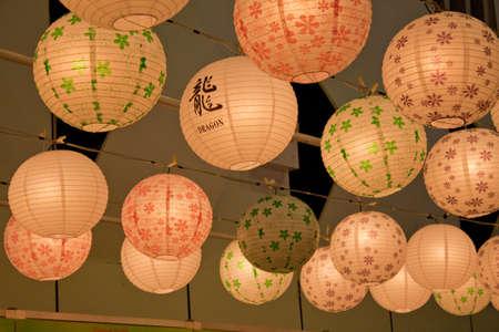 3636;beautiful lamps