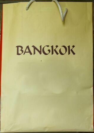 Paper bag Stock Photo - 13510734