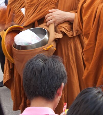 giving for alms