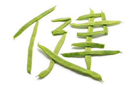 chinese symbol: Green beans forming Chinese Health Symbol