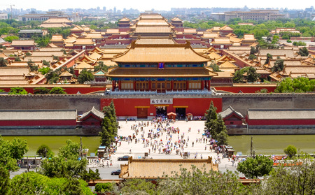 royal: Forbidden city in Beijing from above. Beijing, China at the Imperial City north gate. Editorial