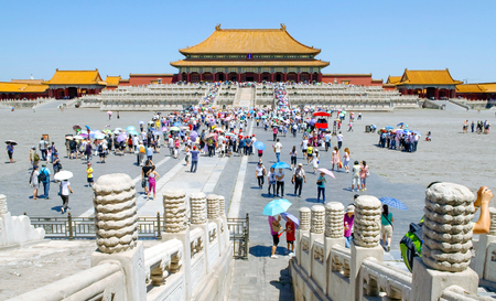 royal: Tourists in the forbidden city. Beijing, China Editorial