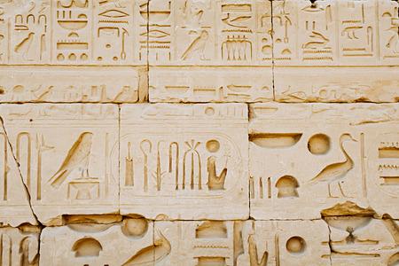 obelisk stone: Hieroglyphs of Karnak temple. Egypt Stock Photo