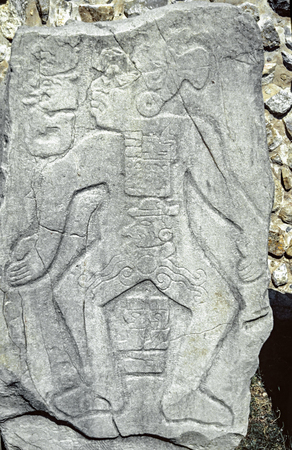 Ancient Mayan Stone Relief Stock Photo