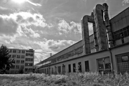 An abandoned factory near a city is waiting for the explorers.