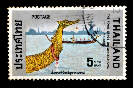 THAILAND - CIRCA NOVEBER 1975  A set of postage stamps printed in Thailand shows silhouette image figurehead of Thai royal barges, from the series  Royal Barges , circa November 18, 1975