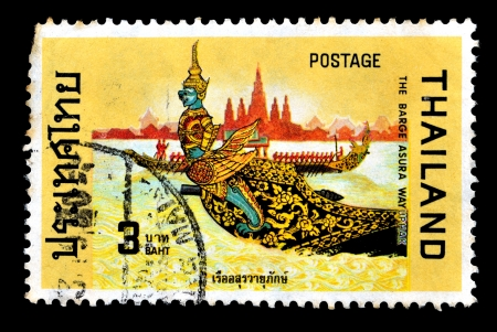 THAILAND - CIRCA NOVEBER 1975  A set of postage stamps printed in Thailand shows silhouette image figurehead of Thai royal barges, from the series  Royal Barges , circa November 18, 1975, THE BARGE ASURA WAY