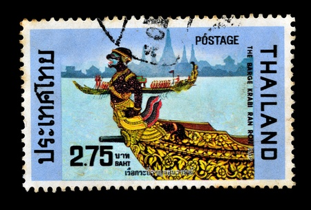 THAILAND - CIRCA NOVEBER 1975  A set of postag, THE BARGE KRABI RAH jpge stamps printed in Thailand shows silhouette image figurehead of Thai royal barges, from the series  Royal Barges , circa November 18, 1975