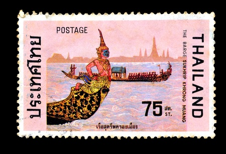 THAILAND - CIRCA NOVEBER 1975  A set of postag, jpge stamps printed in Thailand shows silhouette image figurehead of Thai royal barges, from the series  Royal Barges , circa November 18, 1975, THE BARGE SUKHRIP KHRONG MUANG