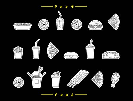 recolor: Flat vector set of fast food. Easy recolor. Illustration