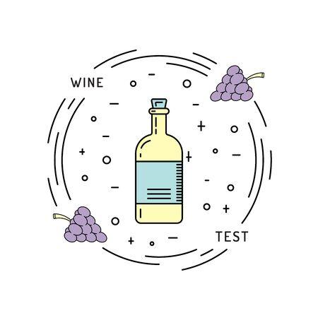 A bottle decanter made of glass, vector flat outline, for wine. Glass bottle for liquid, wine. Illustration