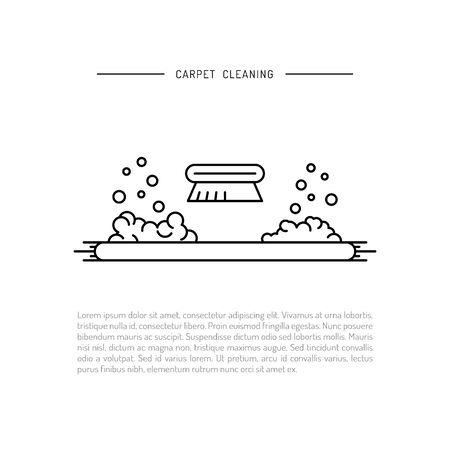 black appliances: Linear vector illustration of a service on dry cleaning carpet banner