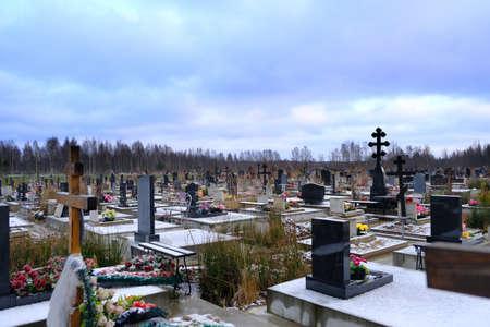 Cemetery landscape view.