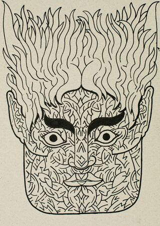 the human face: mask illustration in ink showing a human face expression