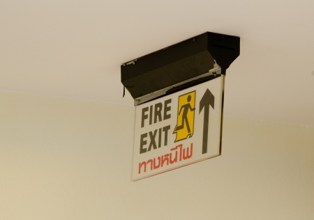 exit sign suspended photo