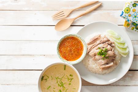 pollo: Arroz con pollo Hainan, tailandesa gourmet al vapor de pollo con arroz Foto de archivo