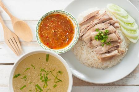 arroz: Arroz con pollo Hainan, tailandesa gourmet al vapor de pollo con arroz Foto de archivo