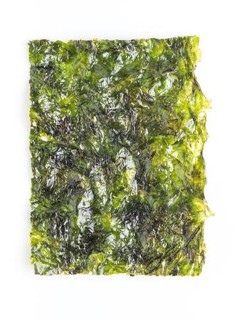 nori: Japanese food nori dry seaweed sheets on white background Stock Photo